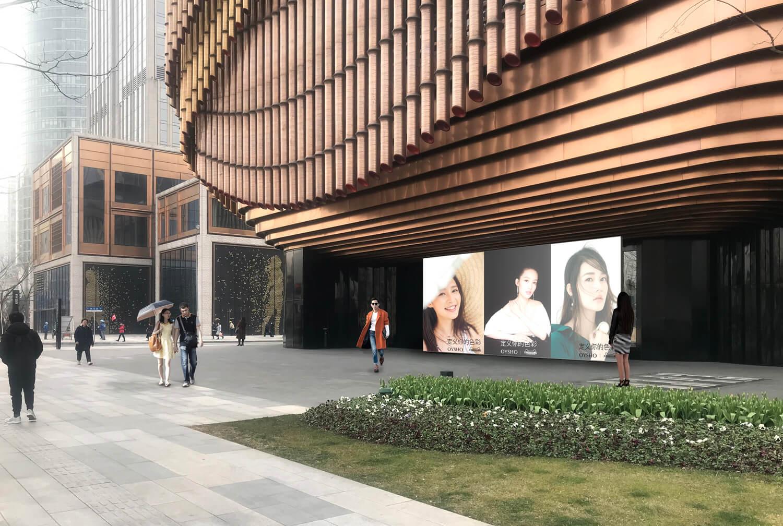 35-OYSHO Shangai